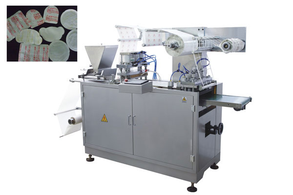 HY-330A Automatic warm baby packaging machine